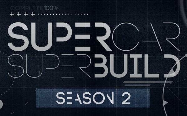 SCSB Logo - Season 2 (1000px)
